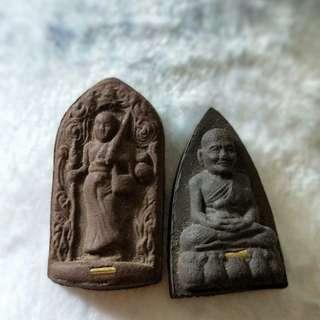Leknamphi Phra Sivali + LP Thuad