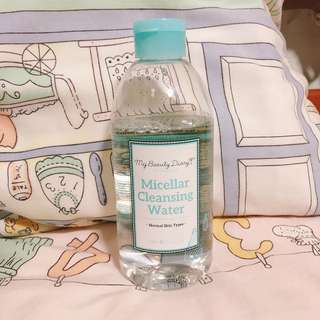 My Beauty Diary Micellar Cleansing Water
