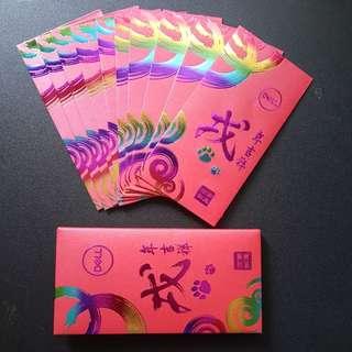 Dell Ang Pow Hong Bao Red Packets envelopes