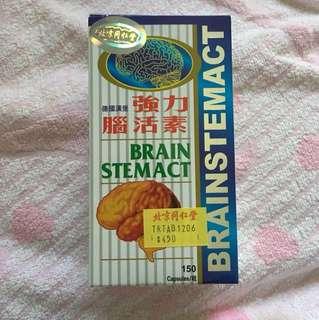 強力腦活素