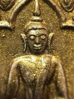 ✅Thai Amulet✅ - Phra Khun Paen BE2546 - Lp Sakorn - Thai Amulets