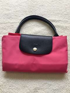 Authentic Longchamp Le Pliage Medium (limited edition)