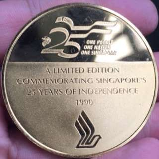 SIA medal -Commemorating Singapore's 25 years of Independence (Limited Edition)