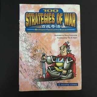 Asiapac Comic: 100 Strategies of War (百战奇法)