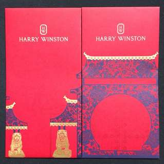 Harry Winston Red Packet 2018