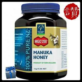 1公升裝 現貨免運費 Manuka Health ~ Manuka Honey MGO250+