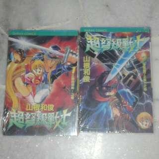 Comics total 2 book