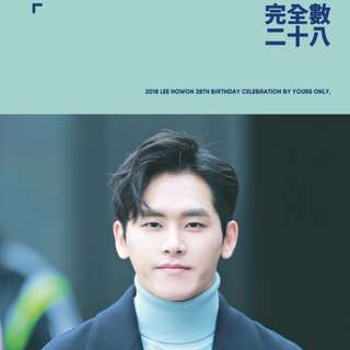 Lee Howon 28th Birthday Support