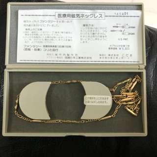 日本磁石頸鏈