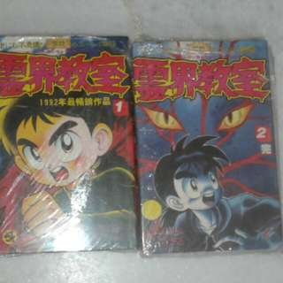 Comics total 2 book