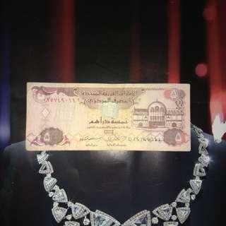 亚联酋纸币