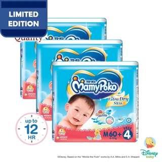 Mamypoko Extra Dry Skin Tape M60+4 (3 pack)
