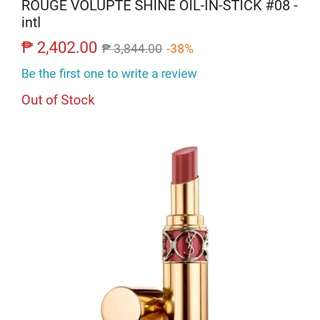 YSL ROUGE VOLUPTE SHINE OIL-IN-STICK #08 - intl