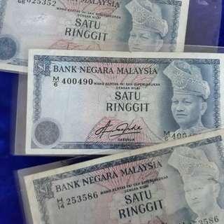 Duit Lama Malaysia Rm1 (3 keping)