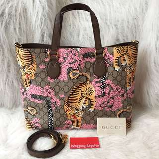 Gucci GG Supreme St. Bengal Shopping Tote