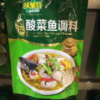 酸菜魚調味料