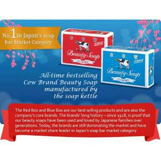 Cow soap Beauty soap