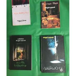 Tamil Books by Kaviko Abdul Rahman (set of 11)