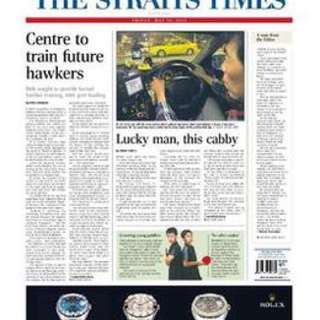 Straits time Subscription 1 year