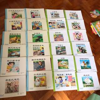 Chinese 我会读 series for 5 and 6 yr olds complete 12 books x 2