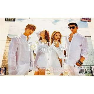 KARD - HOLA HOLA Official Poster