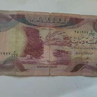 Uang dinar Irak