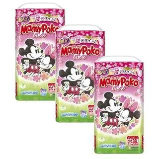 3 x MamyPoko Disney Mickey Pants XL38 Sakura