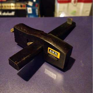 Marking Gauge for sale!