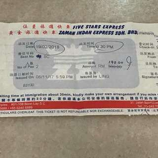 Ticket from ipoh to singapore (boon lay) on 19 feb 2018. Depart from ipoh aman jaya @9.30pm.