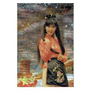 K-04,閃卡,YES CARD-周慧敏 ,背面曲詞-阿瑪遜河,全購系列-原價6折