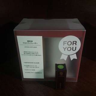 Muji Aroma Diffuser with Banyan Tree Pine Essential Oil