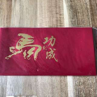 AIG Red Packet / Ang Pao (Year of Horse)