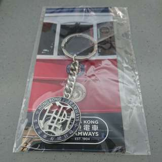 香港電車公司 電車鎖匙扣 Hong Kong Tramway Keychain #sellmar19