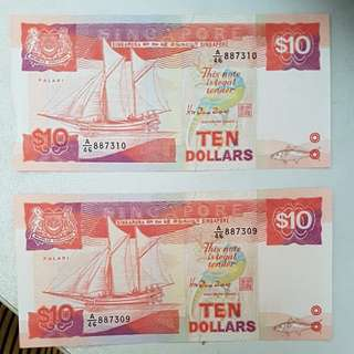 Singapore ship series $10 note - A series