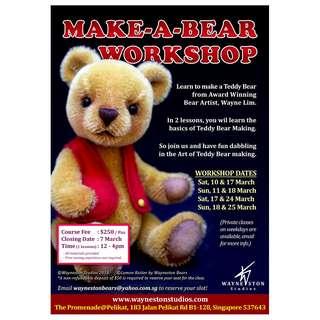 Make-a-Bear Workshop