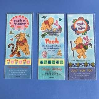 Winnie The Pooh Bear, Tigger & Piglet Bookmarks