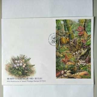 Taiwan FDC Wild Mushroom