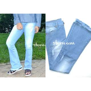 (NEW) CUTBRAY JEANS
