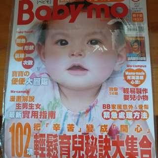 Baby-mo 好媽咪雜誌