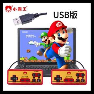 Super Nintendo classic USB PC version