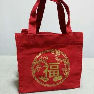 Innisfree - Mandarin Orange Bag