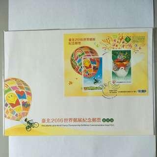 Taiwan FDC 2016 Expo