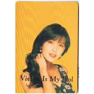 P-78,YES CARD,NO.CJ8491,周慧敏 ,彩照下有金字-VIVIAN IS MY IDOL,背面曲詞-詛咒,全購系列-原價6折