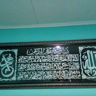 Hiasan dinding kaligrafi ukuran 50 x140x8 cm