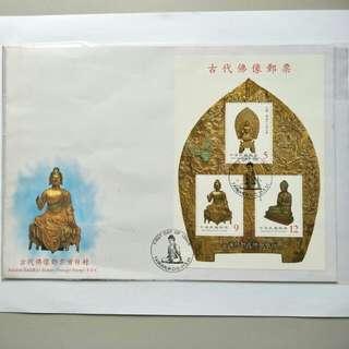 Taiwan FDC Buddha Statue