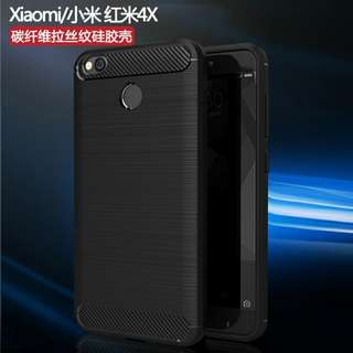 Viseaon Case Xiaomi Redmi 4X
