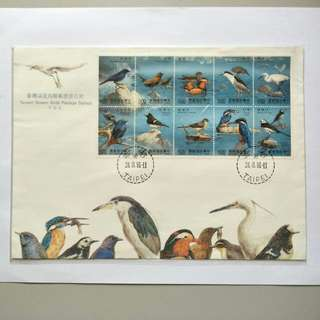 Taiwan FDC Stream Birds