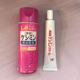 Keshimin moisturizer and cream