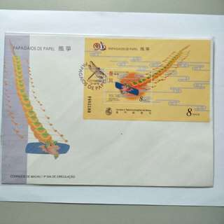 Macau FDC Kites