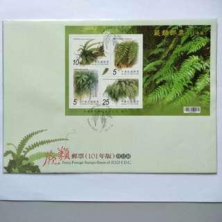 Taiwan FDC Ferns